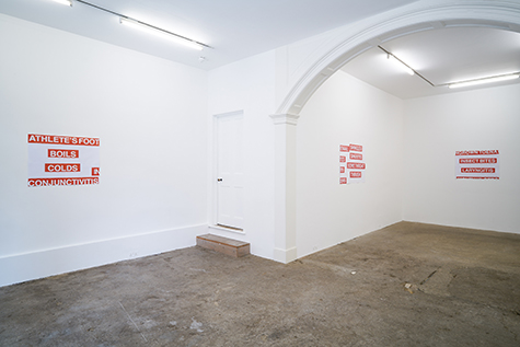 Photograph showing Oscar Laughridge's exhibition at Piper Keys